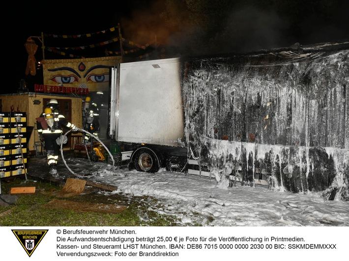 FW-M: Feuerschein über dem Tollwood (Olympiapark)